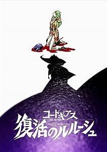 Code Geass: Fukkatsu No Lelouch in hindi download