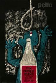 Petla (1958)