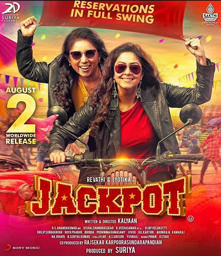 Jackpot 2019 Tamil Full Movie 480p HDRip 400MB ESub x264