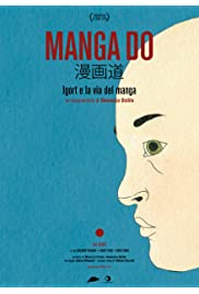 Manga do, Igort e la via del Manga