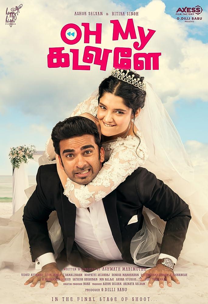 Oh My Kadavule 2020 Tamil Full Movie 400MB HDRip