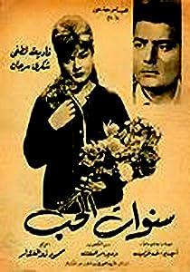 Best free download portal movies Sanawat el hub [hddvd]
