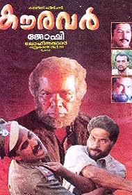 Mammootty, Murali, Thilakan, and Babu Antony in Kauravar (1992)