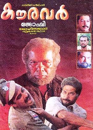 Ambazhathil Karunakaran Lohithadas (story) Kauravar Movie