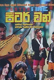 Bandu Samarasinghe and Kriz Chris Henri Harriz in Peeter One (2013)