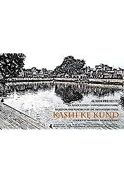 Kashi Ke Kund