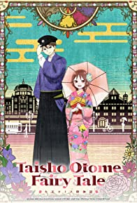 Primary photo for Taisho Otome Fairy Tale