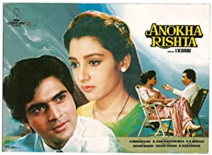 Rajesh Khanna Anokha Rishta Movie