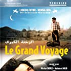 Mohamed Majd and Nicolas Cazalé in Le grand voyage (2004)