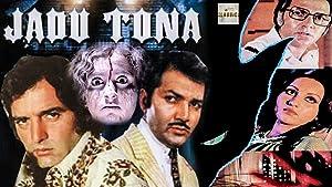 Ashok Kumar Jadu Tona Movie