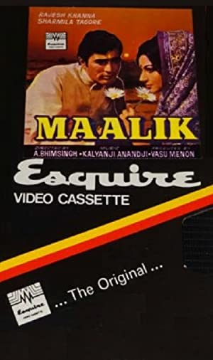 Maalik movie, song and  lyrics