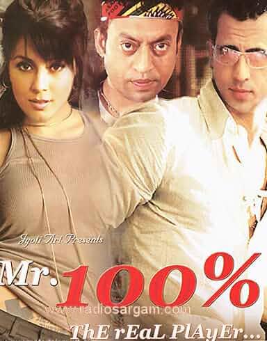 Mr 100% (2006)