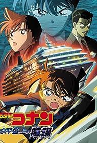 Meitantei Conan: Suiheisenjyou no sutorateeji (2005) Poster - Movie Forum, Cast, Reviews