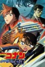 Detective Conan: Strategy Above the Depths (2005) Poster