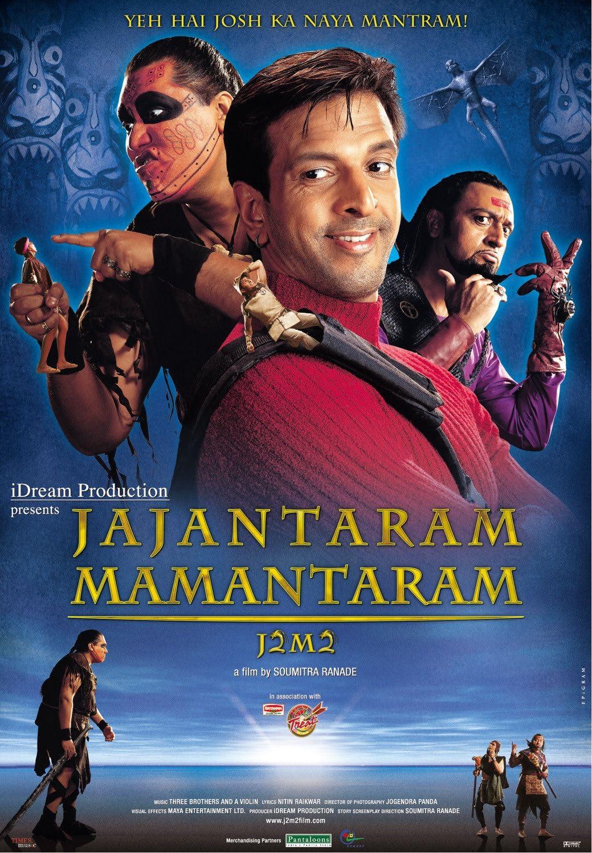Jajantaram Mamantaram (2003)