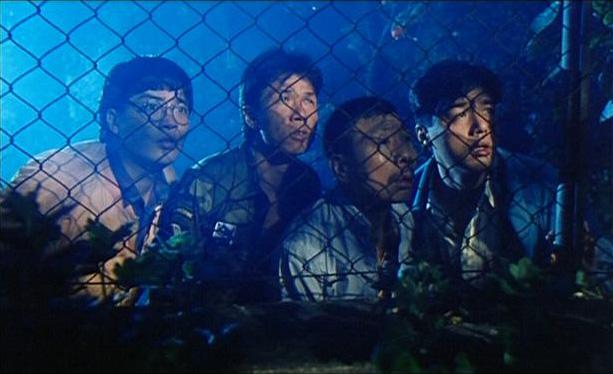Kenny Bee, Tai-Bo, Chi Kit Lee, and Wu Ma in Biao ge dao (1987)