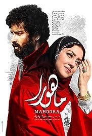 Mahoora Poster
