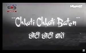 Chhoti Chhoti Baatein movie, song and  lyrics