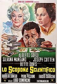 Lo scopone scientifico (1972)