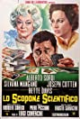 The Scopone Game (1972) Poster