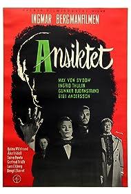 Ansiktet (1958)