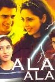 Alag Alag Poster