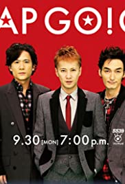 SMAP Go! Go! Poster