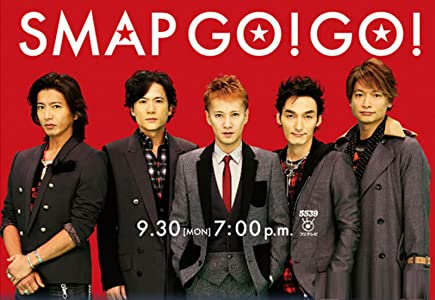 French movies downloads SMAP Go! Go! Japan [720p]