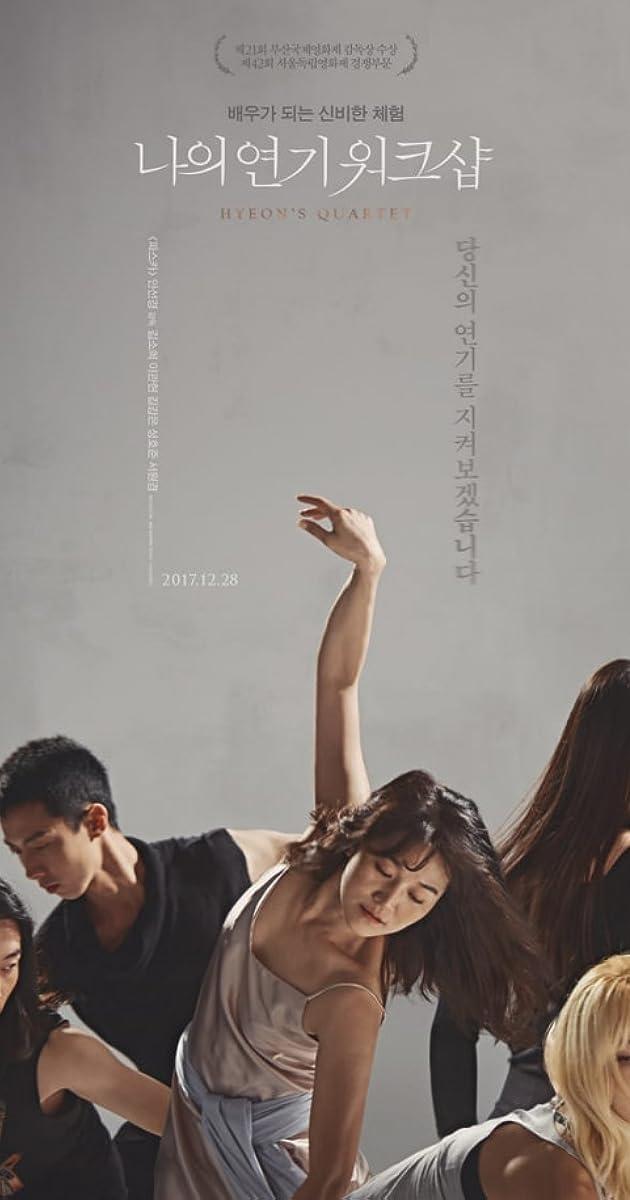 Image Hyeon's Quartet