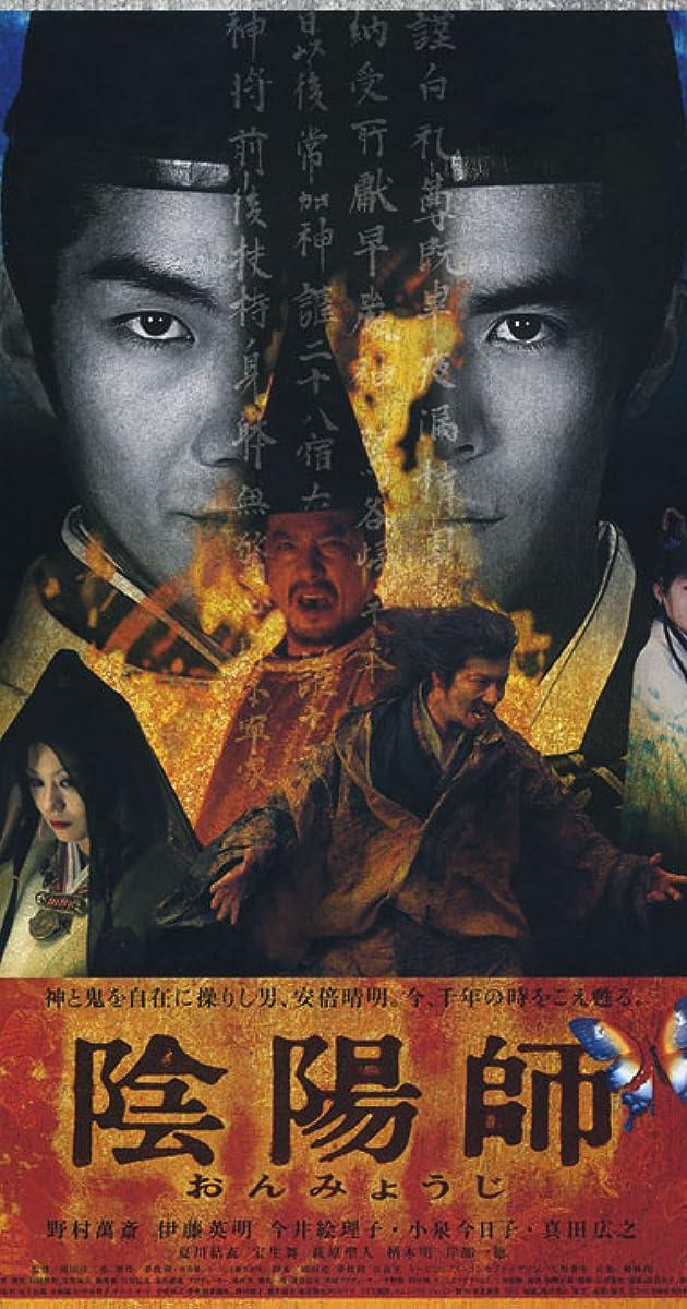 onmyoji the yin yang master 2001 imdb