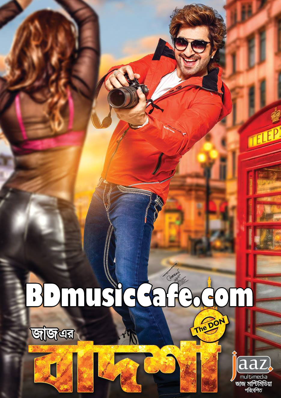 badsha - the don (2016) full hd bengali movie free download