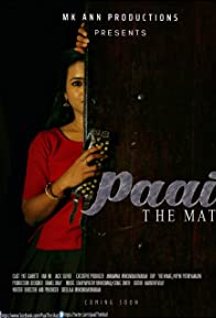 Primary photo for Paai - The mat