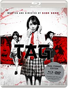 Tag full movie hindi download