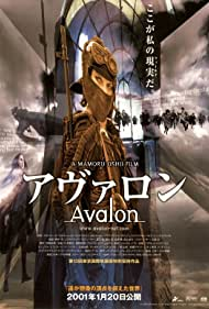 Malgorzata Foremniak in Avalon (2001)