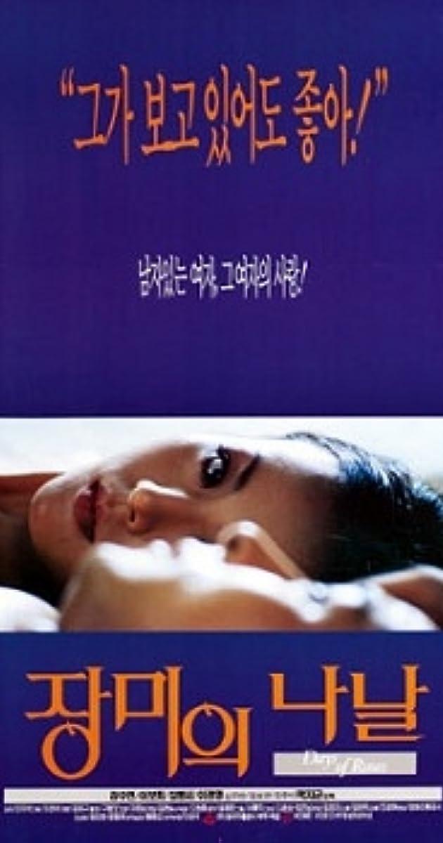 Image Jangmiui nanal