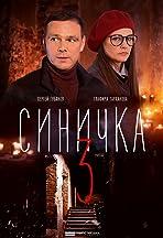 Sinichka 3
