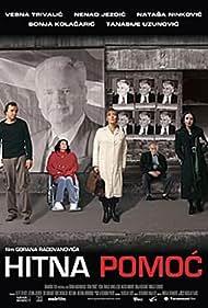 Hitna pomoc (2009)