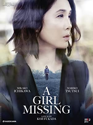 A-Girl-Missing-2019-JAPANESE-1080p-BluRay-H264-AAC-VXT