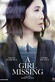 A Girl Missing (2019) Yokogao 720p