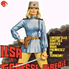Ilsa the Tigress of Siberia (1977)
