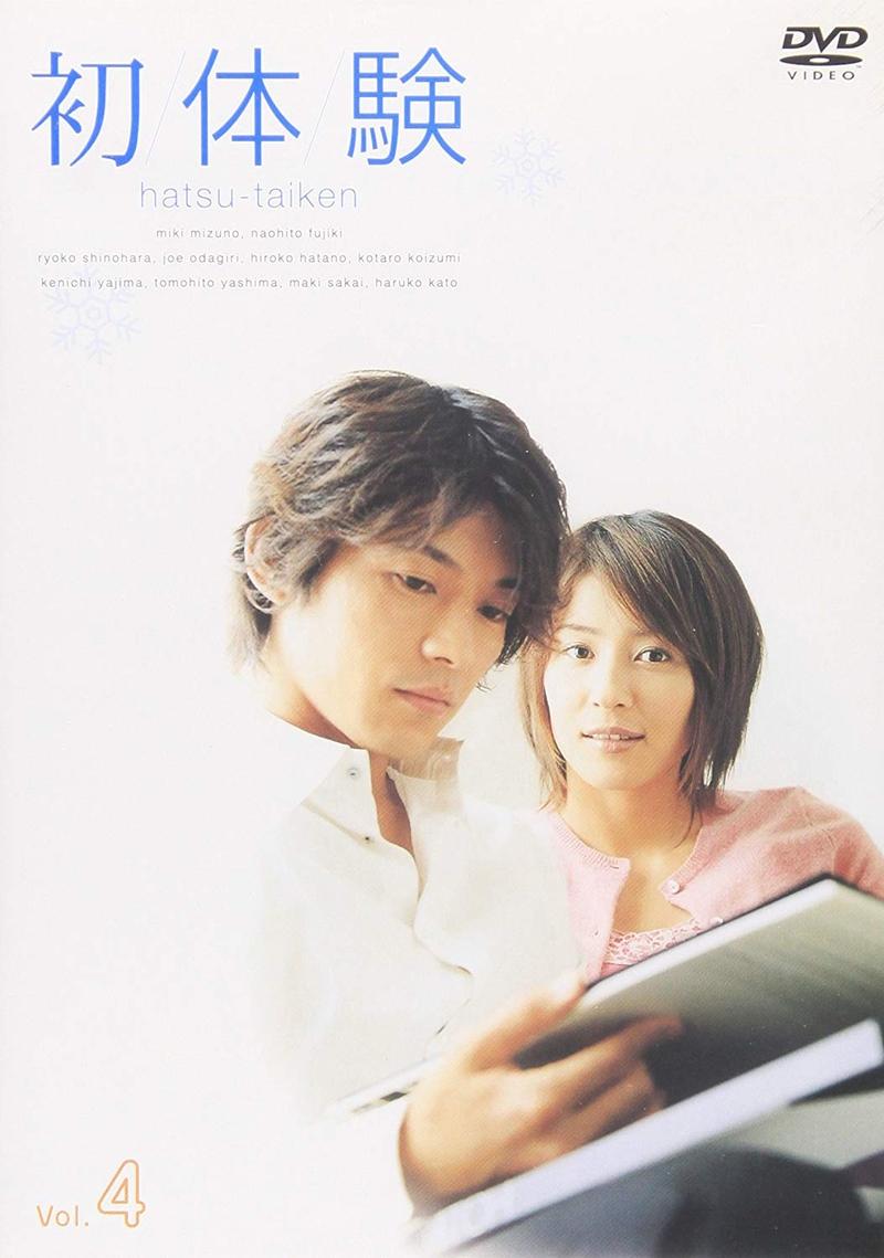 Forum on this topic: Jessica Kiper, maki-mizuno/
