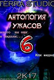 Anthology of Horror 6 Poster
