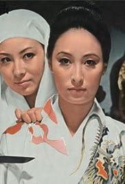 Onna tobakushi amadera kaichô Poster