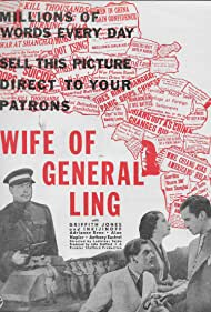 Valéry Inkijinoff, Griffith Jones, Alan Napier, and Adrianne Renn in Wife of General Ling (1937)