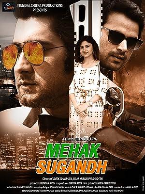 Mehak Sugandh movie, song and  lyrics
