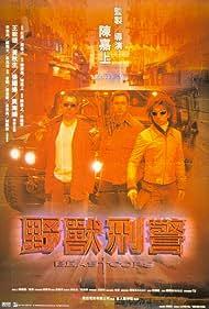 Stephanie Che, Anthony Chau-Sang Wong, and Michael Wong in Ye shou xing jing (1998)