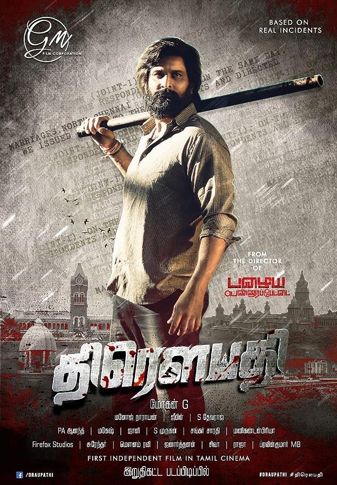 Draupathi 2020 Tamil Full Movie 400MB WEBRip Download