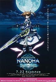 Magical Girl Lyrical Nanoha: Reflection Poster