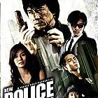 Jackie Chan, Nicholas Tse, and Daniel Wu in San ging chaat goo si (2004)