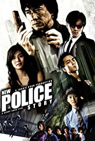Primary photo for New Police Story